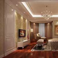 歐式四室兩廳窗簾裝修效果圖