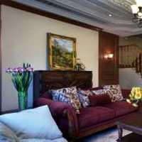 中式松木时尚沙发装修效果图