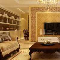 在鄂州120平的房子装修下来大概需要花多少钱有