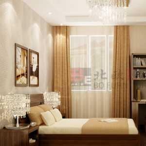 北京装修北京家居装修价格