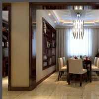 家居装修设计价格哪家优惠