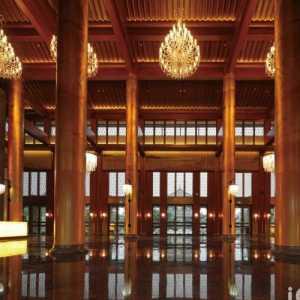 北京金典華大裝飾公司總部