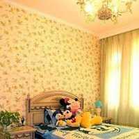上海市室内装潢协会