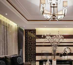 北京90平装修客厅