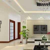 北京哪个家装设计公司最好