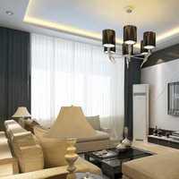 70来平两室两厅适合作什么风格的装修两室两厅装修技巧