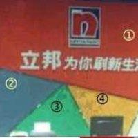 北京可靠的装修公司