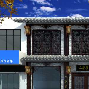 北京简装3万