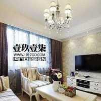 上海九鼎装潢公司同济经典装饰公司装修质量好吗