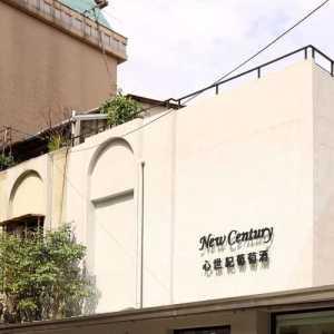 裝修公司排行上海