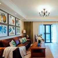一套130平米的房普通装修要多少钱