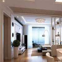 我家有156平米的房子就装修一下客厅和卧室大概要