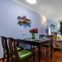 128平米三室一厅精装报价单