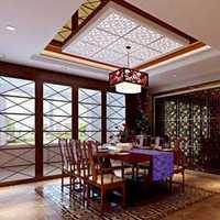 如何在北京装修找家居装修效果图