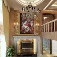 北京室内装修