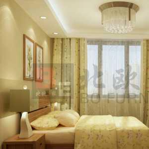 北京整体装修装修价格
