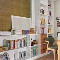 书房墙上置物架三居简约装修效果图