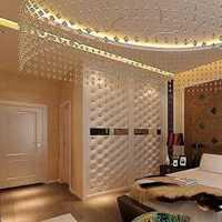 130平米现代简约风格简约风格客厅效果图装修