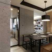家装设计风格排名