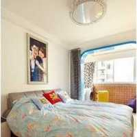 89平方三居室小户型适合什么风格