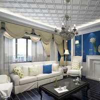 如何装修小户型客厅效果图