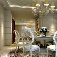 知名装潢设计公司排名北京上海深圳十大装潢设计公司