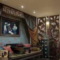 上海 装饰集团