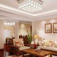 三居客厅沙发吸顶灯装修效果图