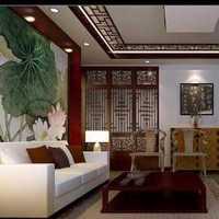 上海广东星艺装饰价格怎么样?