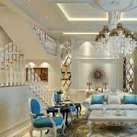 窗簾130平米客廳燈具裝修效果圖