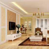 美式茶几沙发背景墙三居装修效果图