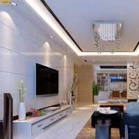62平客厅装修效果图