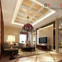 北京一居室改造裝修