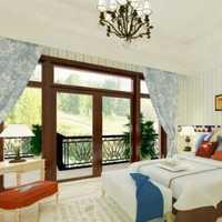 北京室內室內裝修