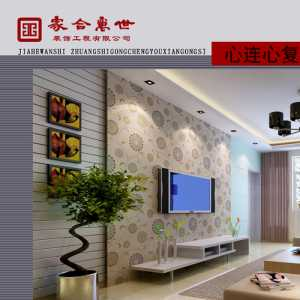 北京别墅水装修价格