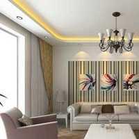 二居客廳沙發背景墻裝飾畫效果圖