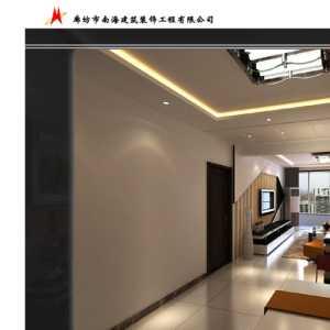 北京装修木地板