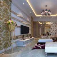 在北京新装修的房子安装地暖100平方米大约需要多