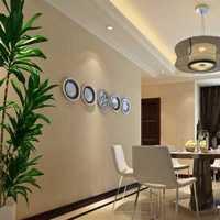 上海专业的别墅、大宅、豪宅装修公司