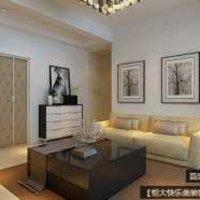 上海雅米设计装饰公司