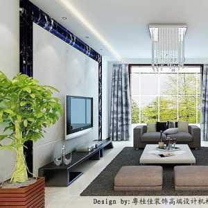 北京市地毯二厂