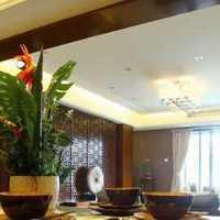上海家居装潢网