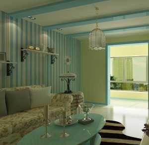 海之韻 時尚溫馨的地中海風格客廳