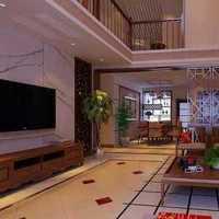 现代婚房现代客厅婚房装修效果图