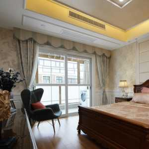 北京装修一套二手房
