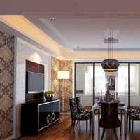 105平米两室两厅装修价格