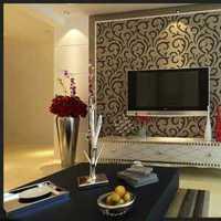 上海室内装饰行业协会