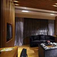 沙发卷帘窗帘客厅家具客厅装修效果图