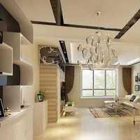 现代时尚风格装修图片客厅