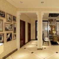 柳州100多平米的房子装修要多少钱